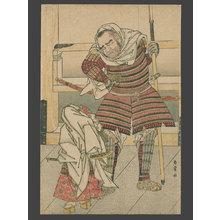 勝川春章: Benkei and Yoshitsune battle on Gojo Bridge - The Art of Japan