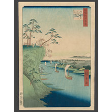歌川広重: View of Konodai and the Tone River - The Art of Japan