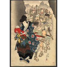 Shigeharu: Nakamura Utaemon III as Ishikawa Goemon - The Art of Japan