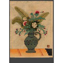 Hirakawa Seizo: Still Life - Vase with flowers - The Art of Japan