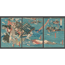 Utagawa Sadahide: The Vangaurd Attacks Starting the Battle of the Uji River - The Art of Japan