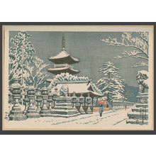 Asano Takeji: Ueno Park in Snow - The Art of Japan