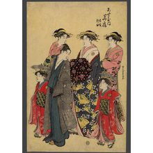 勝川春潮: Hanaogi of the Ogiya with kamuro Yoshino and Tatsuta - The Art of Japan