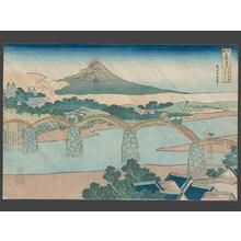 葛飾北斎: Kintai Bridge in Suo - The Art of Japan