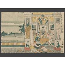 Utagawa Toyoharu: Gathering Rare and Unusual Medicines at the Long Life Temple in Arumaniya - The Art of Japan