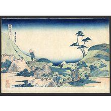 Katsushika Hokusai: Lower Meguro - The Art of Japan