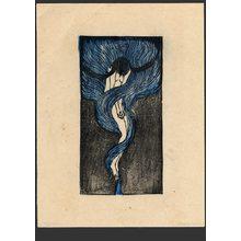 Tanaka Kiyokichi: Meloncholy - The Art of Japan