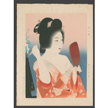 Domoto Insho: First Makeup of the New Year - The Art of Japan