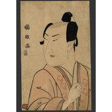 Kunimasa: Sawamura Gennosuke as Soga no Juro - The Art of Japan