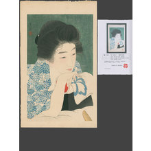 Torii Kotondo: Morning Hair - The Art of Japan