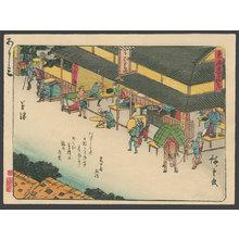 歌川広重: #53 Kusatsu - The Art of Japan