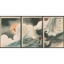 Kokyo: Commander Hirose, War Hero - The Art of Japan