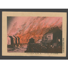 Kobayashi Kiyochika: Outbreak of Fire as Seen From Hisamatsu-cho. Great Fire on the Night of 2/11/81 - The Art of Japan