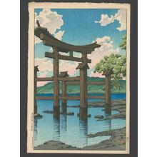 川瀬巴水: Gazanishi Shrine at Lake Tazawa - The Art of Japan