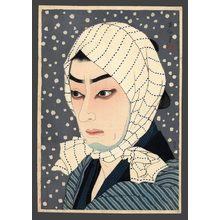 名取春仙: Ichimura Uzaemon as Naoji - The Art of Japan