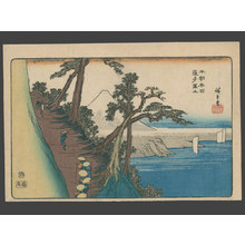 Utagawa Hiroshige: View of Mt. Fuji from Satta Pass - The Art of Japan