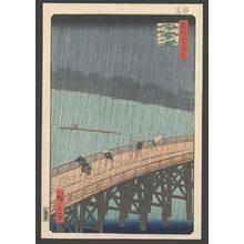歌川広重: Ohashi, Sudden Shower at Atake - The Art of Japan
