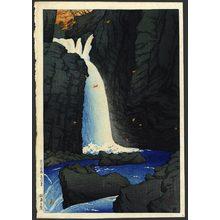 川瀬巴水: Yuhi Waterfall in Shiobara - The Art of Japan