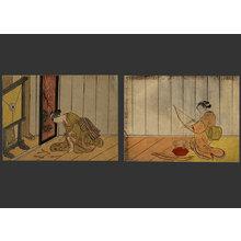 鈴木春信: The Archery Gallery - The Art of Japan