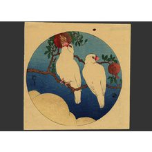Fritz Capelari: White Birds on a Pomegranate Tree (Day) - The Art of Japan