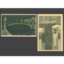 Oda Kazuma: #2Shinbashi at Night (To be Sold as a Complete Set of 6) - The Art of Japan