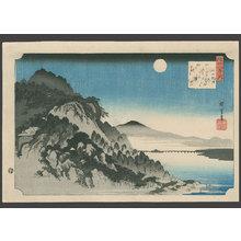 Utagawa Hiroshige: Autumn moon on Ishimaya Temple - The Art of Japan