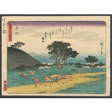 歌川広重: #46 Shono - The Art of Japan