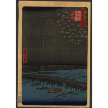 Utagawa Hiroshige: Fireworks at Ryogoku Bridge - The Art of Japan