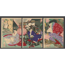 月岡芳年: A Woman Saving the Nation: A Chronicle of Great Peace - The Art of Japan