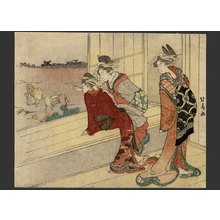 Teisai Hokuba: Courtesans looking over a landscape - The Art of Japan