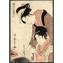 Kitagawa Utamaro: Calligraphy lesson - The Art of Japan