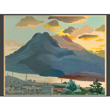 前田藤四郎: Sakurajima in Morning Light, Kageshima, Kyushu - The Art of Japan