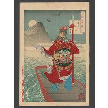 月岡芳年: #3 Rising Moon Over Mt. Nanping - Cao Cao - The Art of Japan