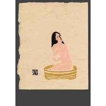 Kawakami Sumio: Bath - The Art of Japan