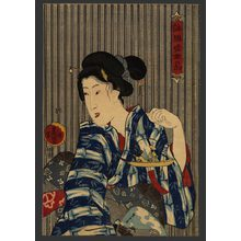 歌川国貞: A woman with a wind ornament (Toy skiff) - The Art of Japan