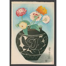 Toyonari: A Jar of Dahlias - The Art of Japan