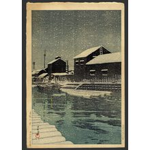 Kawase Hasui: Snow at Kiba - The Art of Japan