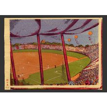 Fukazawa Sakuichi: Meiji Baseball Stadium - The Art of Japan
