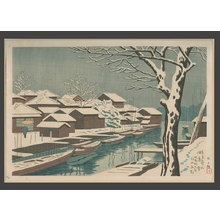 浅野竹二: Snow at Tsukudashima - The Art of Japan