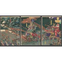 歌川芳虎: The Conquest of Shikoku - The Art of Japan