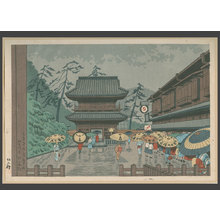 浅野竹二: Sengakuji Temple in rain - The Art of Japan
