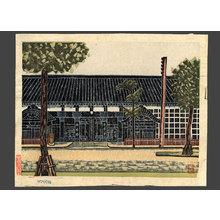 Hiratsuka Un'ichi: #21 Kazoku Kai Mon (Gate) - The Art of Japan