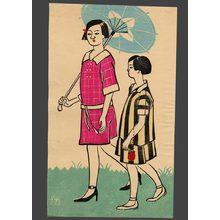 Nakagawa Isaku: Youg women strolling - The Art of Japan