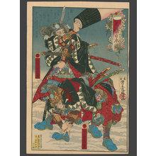 Kawanabe Kyosai: Sugino Jippeiji Tsugifusa and Hayami Tozaemon Mitsutaka - The Art of Japan