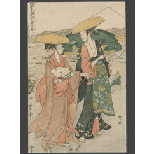 Kitagawa Utamaro: Act 8 - Parody of the Journey of Kakogawa Honzo's Wife, Tonage and Daughter Konami to Yamashima in Kyoto. - The Art of Japan