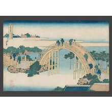 Katsushika Hokusai: Drum Bridge at the Kameido Tenjin Shrine - The Art of Japan