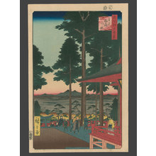 Utagawa Hiroshige: #18 Oji Inari Shrine - The Art of Japan