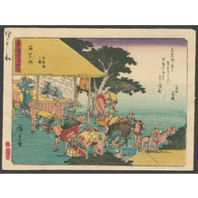 Utagawa Hiroshige: #44 Ishiyakushi - The Art of Japan