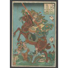 歌川国芳: #16 Sekiya - The Art of Japan
