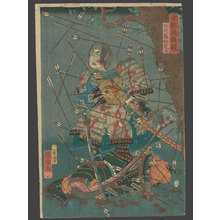 Utagawa Kuniyoshi: Ishiwaka Tosuke Sadatomo under a Hail of Arrows Holding the Severed Head of His Enemy - The Art of Japan